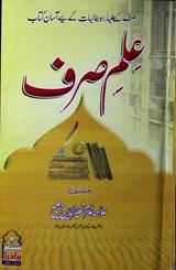Marfat Library